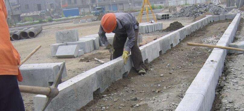 水泥混凝土路缘石施工