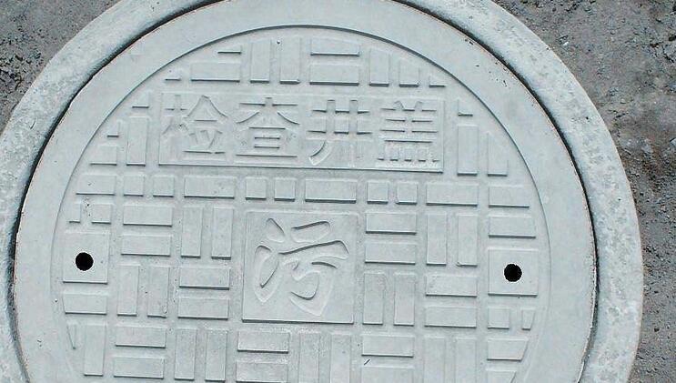 水泥井盖厂家讲述提高水泥井盖水泥强度的方法