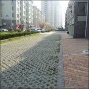 <b>青岛透水砖施工工艺和质量控制</b>